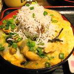 たこ島 - シラスとサザエの卵とじ丼(アップ)
