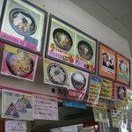 nikkouguchipa-kingueriakudaribaiteninshokuko-na- - 何種類かは値下げされています。
