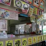 nikkouguchipa-kingueriakudaribaiteninshokuko-na- - 「生そば」がお勧めのようです。トッピングもリーズナブル