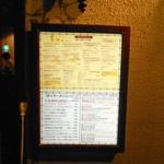 リストランテ 青の洞窟 - リストランテ 青の洞窟 外観