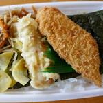 ほっともっと - 料理写真:のり弁当350円