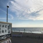 海沿いの キコリ食堂 - 海の目の前