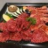 焼肉レストラン 東方苑 - 料理写真: