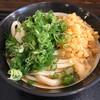 松井製麺所 - 料理写真: