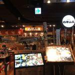 白樺山荘 - お店