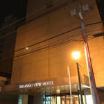 高崎ビューホテル -