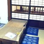 ちわき - 2階席