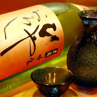【本日の日本酒】店主が選ぶ日本酒をどうぞ