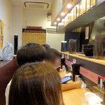 銀のくら - 店内(1階)