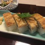 山一別館 - 穴子寿司