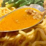 蔓山 - スープこんな感じ
