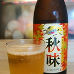 加賀屋 - ドリンク写真:ビールは、秋味でした(2017.10.9)