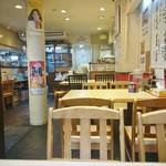 福徳 - 店内①