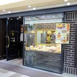74493106 - 星乃珈琲店(名古屋ユニモール店)