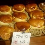 鈴木屋 - クリームパン105円