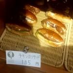 鈴木屋 - チキンカツサンド135円