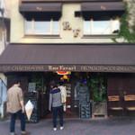 Rue Favart - お店入り口。オシャレな外観(⌒▽⌒)