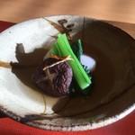 ろあん松田 - 大野芋 小松菜 椎茸 炊き合わせ