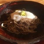 ろあん松田 - 山かけ蕎麦