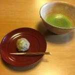 ろあん松田 - 栗餅 お抹茶