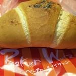 ベーカー バイツェン - ライ麦の塩パン