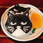 黒猫舎 - 猫むすびUP!