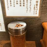 楓 - 【2017.10.2】卓上調味料。