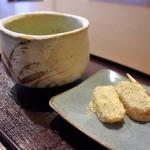 74503661 - 抹茶甘味(和弁当)