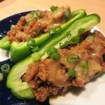 Yuruiya - 肉味噌のバリバリピーマン。