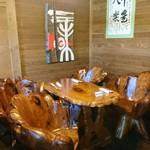 常陸屋 - テーブル席