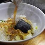 麺屋 白神 - ラーメン雑炊(えびそば)