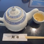 耕治 - ジャスミン茶 2017.8