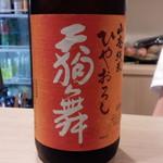 日本酒とおばんざい 北庵 - 天狗舞・山廃純米 ひやおろし
