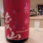 日本酒とおばんざい 北庵 - 播州一献愛山・純米吟醸