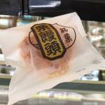日進堂菓子舗 -