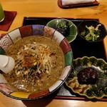 星火 - 黒胡麻担担麺