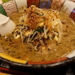 星火 - 香ばしいスープ