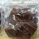 名糖産業 - お徳用チョコがけバウム