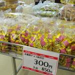 名糖産業 - お徳用チョコ詰合せ