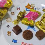 名糖産業 - お徳用チョコ詰合せ(チョコの内容)
