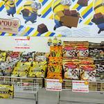 名糖産業 - 店内