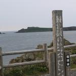 スコトン岬観光おみやげ店 -