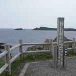 スコトン岬観光おみやげ店 - 前にみえるのが、トド島です。