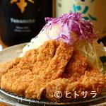 三是食堂 かつどころ - 「湘南みやじ豚」や、「宮崎県産日向鶏」などこだわり食材を使用