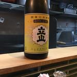 十割蕎麦 千花庵 - 日本酒 立山
