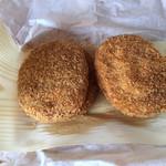 荒幡肉店 - 料理写真:揚げたてコロッケ♪