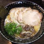 麺工房 海練 - チャーシューメン(チーズ無し)