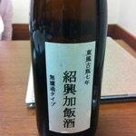 台湾料理 光春 - 紹興酒