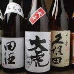 ながおちゃんの店だよ!! - 日本酒も豊富にございます。オススメも聞いてください。