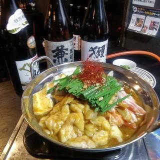 10月、11月の期間限定!味噌カレーもつ鍋1300円(税別)